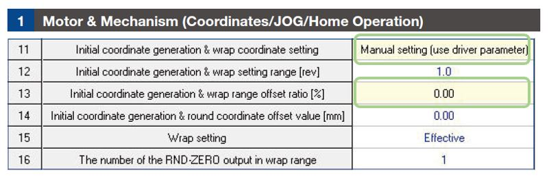 Wrap function setting-1