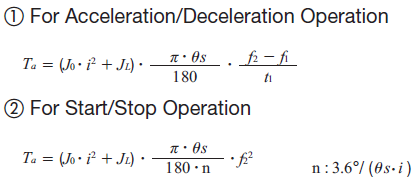 Acceleration torque calculation using Hz