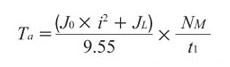 Required acceleration torque formula